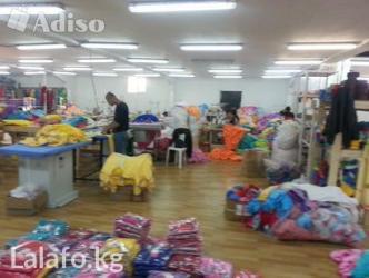 Требуется заказчик в швейный цех, Кыргызстан Бишкек. Алматинская -Ахун в Лебединовка