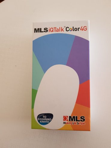 Mls iqtalk color 4g, καινούριο, dual sim, σε West Thessaloniki