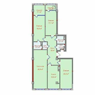 Продается квартира: 4 комнаты, 145 кв. м