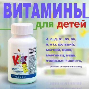 компьютерная-диагностика-организма-в-бишкеке в Кыргызстан: Американская продукция на основе Алоэ Вера, являющаяся одним из лучших