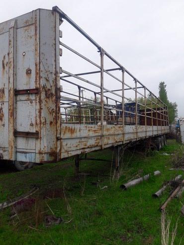 купить прицепы в Кыргызстан: Куплю нерабочий прицепы