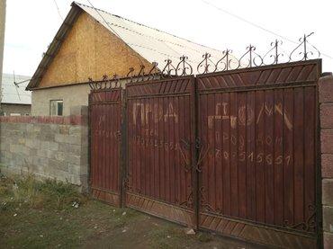 прод ЭЛЕКТРИК ДОМА ВЫЕЗД ПО БИШКЕКУ в Бишкек