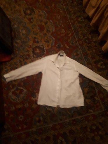 Детские школьные рубашки 34,35 в Кант