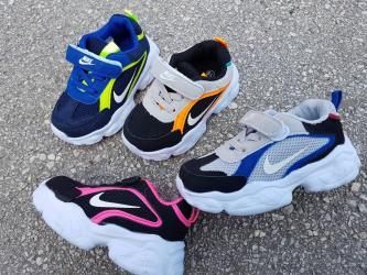 Dečija odeća i obuća - Sopot: Nike Dečije patike od 19 do 36