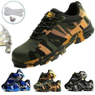 Дышащие сетчатые мужские рабочие ботинки со стальным носком для