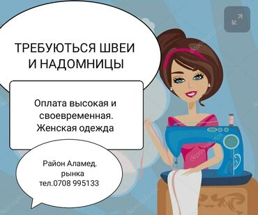 математика 2 класс кыргызча бекбоев in Кыргызстан | БАШКА ТОВАРЛАР: Тикмечи . 1 жылдан аз тажрыйба
