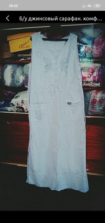 Сарафан лёгкий летний вариант. джинсовый.48р. для беременный подайдет. в Беловодское