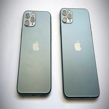 σε Αφάντου: Apple iPhone 11 Pro max 64Gb Original Brand New Unlocked
