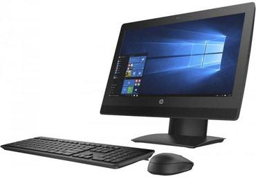 Продается офисный компьютер!! в Бишкек
