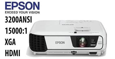 Bakı şəhərində Proektor Epson EB S31.
