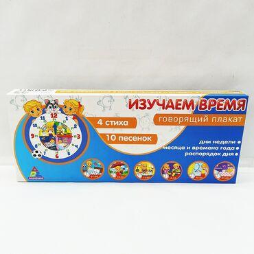 Кутман тан картинка скачать - Кыргызстан: Музыкальный плакат.Зачем тратить много времени на изучение часиков по