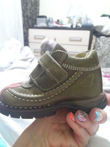 кожаные ботинки с супинатором для вашего малыша. оригенал куплены в Ев в Бишкек
