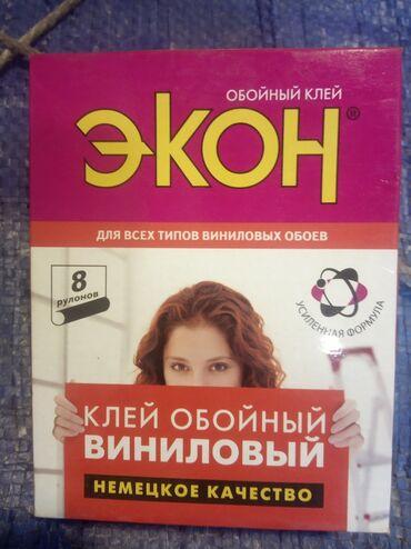 Rkin alman texnologiyasi ile ruslatin hazirladigi Henkel sertifikatli