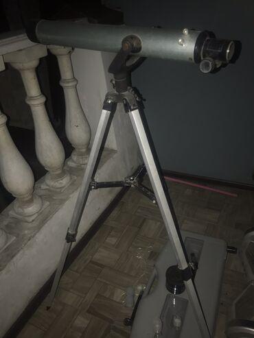 Телескоп состояние хорошее!  в наборе идет доп.оптика и детали
