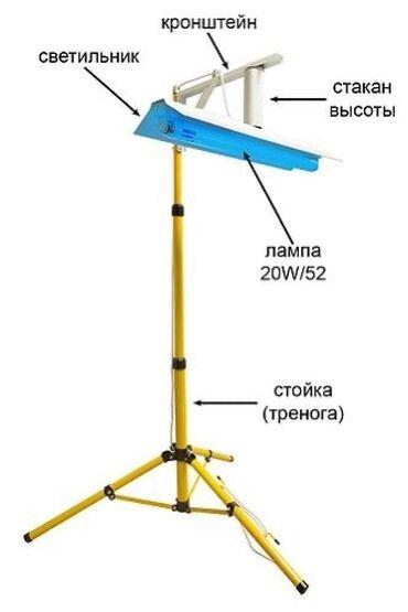 Медтовары - Кара-Балта: Сдаётся в аренду фотолампа для лечения желтухи у новорожденных