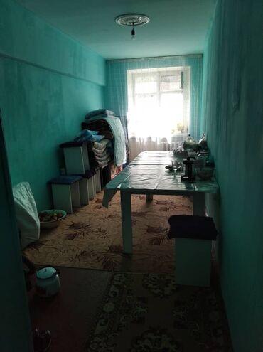 квартира токмок микрорайон in Кыргызстан   ПРОДАЖА КВАРТИР: 2 комнаты, 48 кв. м