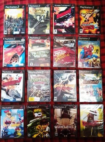 Диски для Sony PlayStation 2 по 50с в Бишкек
