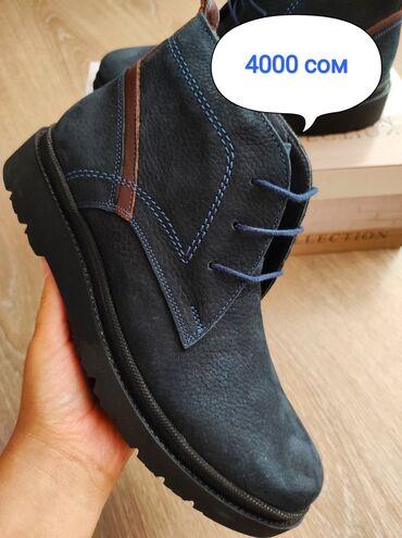 Качественная и комфортная мужская обувь из Турции. 100 %натуральная