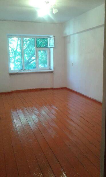Продается квартира: 1 комната, 16 кв. м