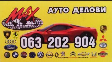 Auto delovi - Crvenka: Alfa Romeo polovni delovi