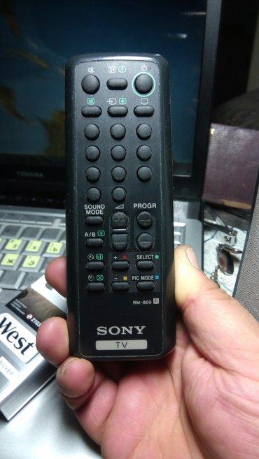 Продаётся пульт от TV SONY...  в Лебединовка