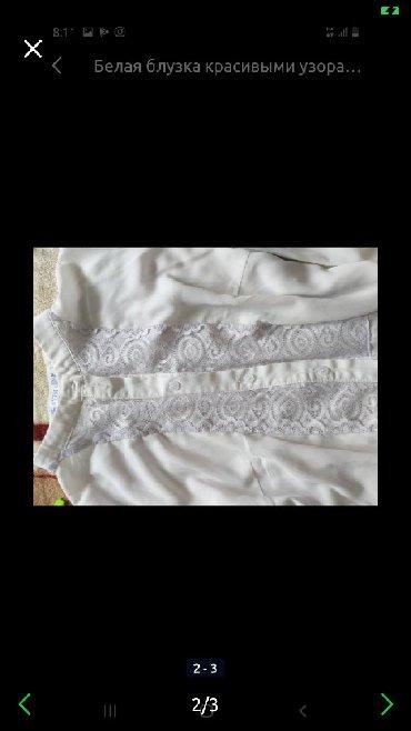 турецкая блуза в Кыргызстан: Белая блузка красивыми узорами турецкая размер 44
