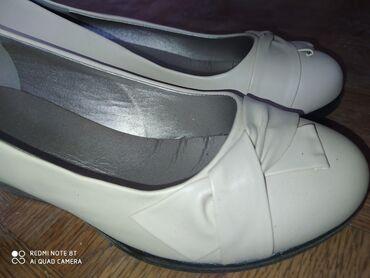 Cipele na platformu - Srbija: Cipelice na platformu br 36 I 37. Novooooo