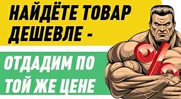 протеин для роста мышц купить в Кыргызстан: СПОРТПИТ по оптовой цене от завода изготовителя гарантия качества 100%