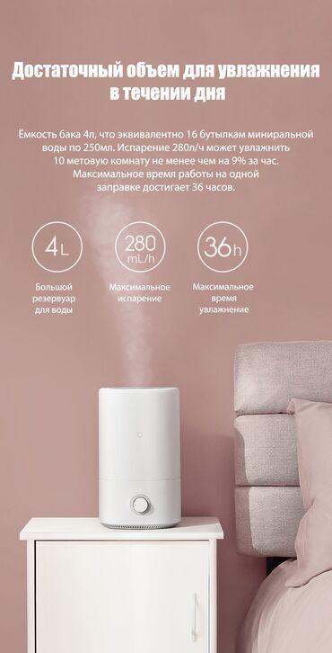 Увлажнитель воздуха Xiaomi Mijia Humidifier.Xiaomi Mijia Humidifier –