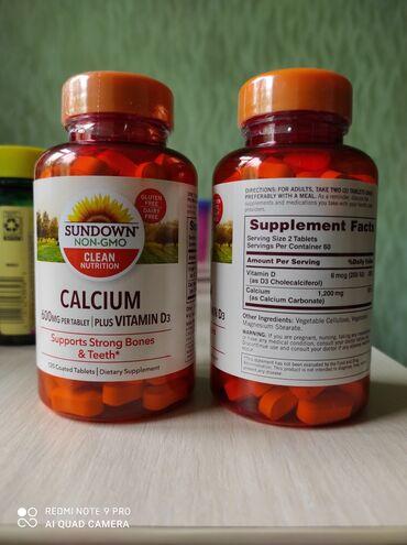 Витамины из сша для детей и взрослых. Есть доставка  Вопросы на Ватса