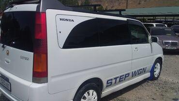 Транспорт - Ала-Бука: Honda Stepwgn 2 л. 1999 | 300000 км