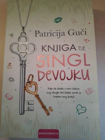Knjiga za Singl devojku – Patricija Guči - Belgrade