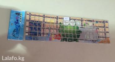 наклейка-для-ноутбука в Кыргызстан: Наклейки для клавиатуры англо - японские