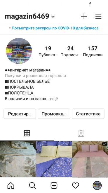 Комплекты постельного белья. Производство Туркмении. Ткань ранфорс