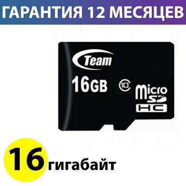 142 объявлений   ЭЛЕКТРОНИКА: Флешка 16 гигабайт