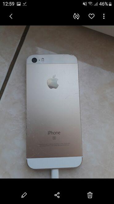 чехол iphone se в Азербайджан: Б/У iPhone SE 16 ГБ Золотой