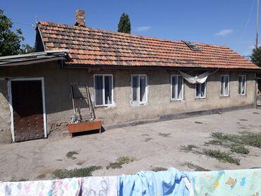 Недвижимость - Александровка: 70 кв. м 3 комнаты, Забор, огорожен