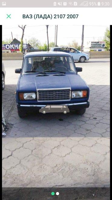 Срочно срочно Продаю ваз 2107 2007 года в Бишкек