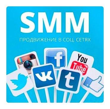 продажа аккаунтов в Кыргызстан: Продвижение бизнеса в Instagram  Проведем аудит аккаунта Оформим описа