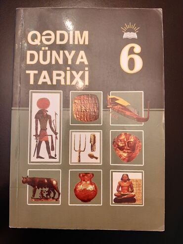 dunya kartasi - Azərbaycan: Qedim dunya tarixi-kitabi satilir.Ici tertemizdir