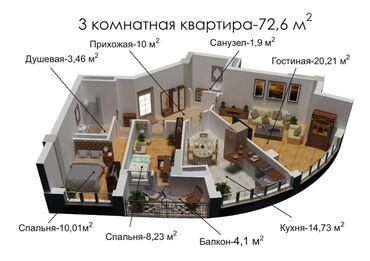 жар в Кыргызстан: Продается квартира: 3 комнаты, 72 кв. м