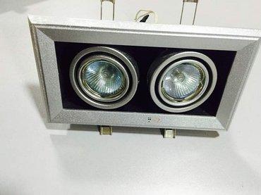 Галогенновый светильник 225 мм х 125 мм в Бишкек