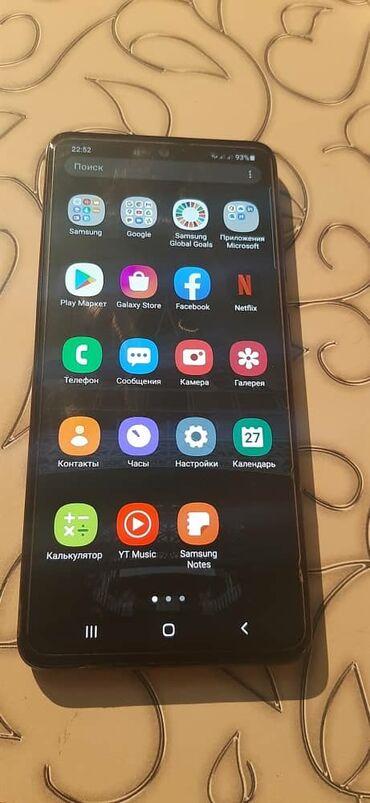 Б/у Samsung A51 128 ГБ Синий