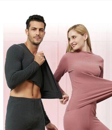 женские платья дешево в Кыргызстан: Женское термобелье  Мужское термобелье  Отличного качества Турция  Тёп
