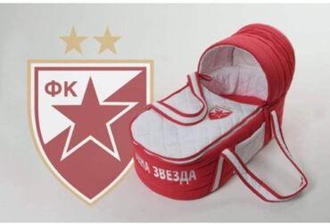 Bebi roze cizmice - Srbija: Nosiljka za bebe Crvena zvezda - 5900 dinFunkcionalna i stabilna