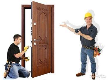 Устоновка двери замков