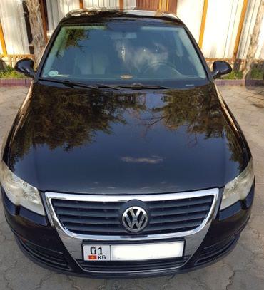 Volkswagen Passat 2005 в Бишкек