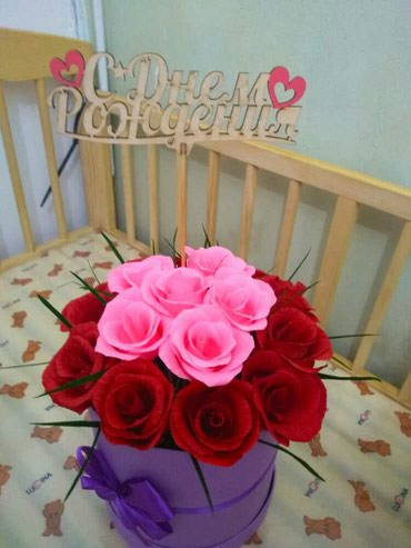 Розы в Бишкек