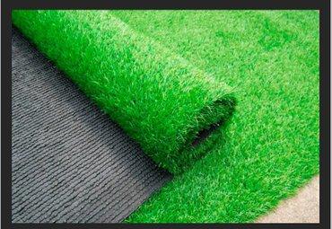 бу искусственный газон в Кыргызстан: Газон искусственный по оптовым ценам. Есть также наполнитель резиновая