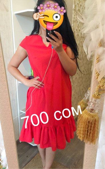 Платье летнее, легкое размер S,M,L в Бишкек